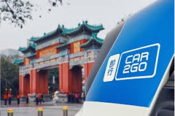 "One year of ""JiXing"": car2go is establishing flexible carsharing in China"